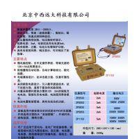 智能型数字兆欧表 型号:BA9-ZP-5033库号:M400975