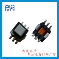 深圳互感器生产厂家,定制各规格电感 贴片电感