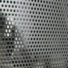 卷板圆孔网 塑料冲孔网 金属穿孔板价格