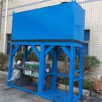 化工行业溶剂回收及油脂脱色精制中水回用设备 循环利用水资源 晨兴制造