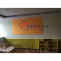 珠海纹原木色浮雕软木板p雷州水松板公告栏p广告背景墙
