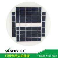 国瑞阳光钢化玻璃层压圆形太阳能电池板 GEP-5.7W5V单多晶路灯太阳能电池板