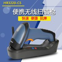 新大陆HR32二维无线扫描枪带存储底座式仓库快递单屏幕扫码扫描枪