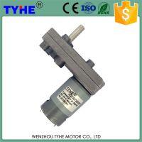 TJP96FG永磁直流齿轮减速电机游艺设备专用马达