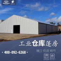 华烨大型铝合金工业帐篷定制质量可靠,规格齐全,坚固耐用