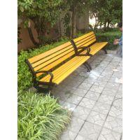 哈尔滨公园椅厂家、黑龙江休闲长凳定制、哈尔滨园林椅定制厂家