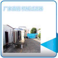 广州清又清直销广西钦州高效过滤罐 污水处理石英砂过滤器
