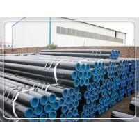 供应清远20钢小口径无缝钢管|耐磨小口径无缝钢管厂家