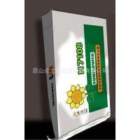 生产销售多层纸开口袋 多层牛皮纸袋 种子包装袋