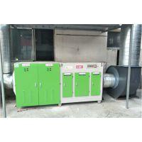 造粒机橡胶油烟废气处理设备低温等离子电厂模块等离子光氧一体机