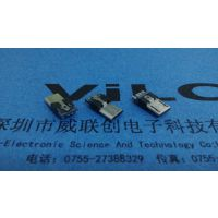 3.6标准MICRO 5P 焊线式USB公头 不锈钢迈克 4-5短路