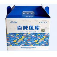 郑州生产特产包装小龙虾包装礼盒,水产包装彩盒定制