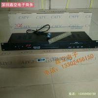 雷虹VS-M2000中频处理调制器 雷虹有线电视固定频道邻频调制器