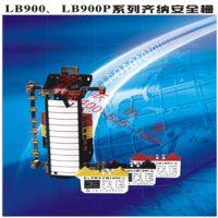 牡丹江齐纳式安全栅 LB907齐纳式安全栅的厂家