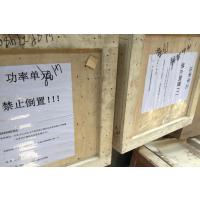 西门子电解电容LDZ10501952可靠性要求高