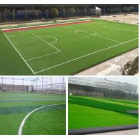 广西百色人造草坪 足球场包工包料 康奇体育