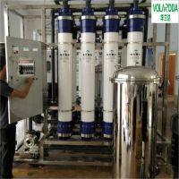广西钦州华兰达生产30T 矿泉水设备 UF超滤设备 好质量好服务