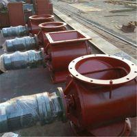 中冶 生产加工 不锈钢星型卸料器 除尘卸灰阀质量可靠