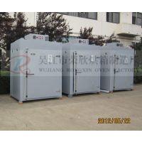 厂家批量供应RX-QQ去氢烘箱,电镀行业热处理干燥烘箱电热设备