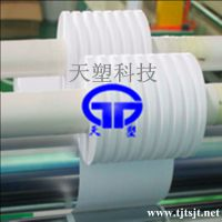 天津国企批发生产 1000m长聚四氟乙烯未烧结薄膜带 同轴电缆用PTFE薄膜 四氟电缆绕包带