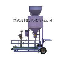 利民机械dcs系列定量包装气动单秤