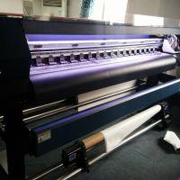 汕头 真空木纹转印设备 服装印花机价格 至上zs170富士热升华打印纸