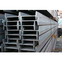 冷热扎板、角铁、槽钢、H型钢