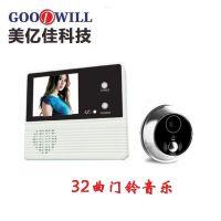 比可视对讲门铃更便安装的家用门口监控器2.4寸可视门铃工厂直销
