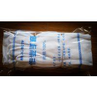 礼仪手套 涤棉手套 质优价廉 品质管理用