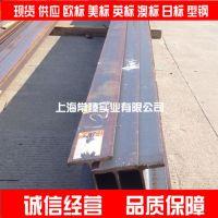国产莱钢S235JR欧标H型钢HE100B长期供应