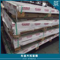 AA7075进口高硬度铝板 7075铝棒切削性