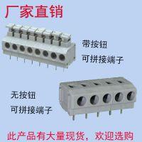 PCT弹簧式接线端子开发235连接器 免螺丝连接器
