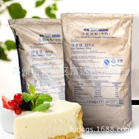 河南代理雀巢全脂高中热奶粉25kg面包蛋糕咖啡奶茶牛轧糖麻辣烫