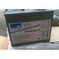 德国阳光蓄电池A412/180A阳光蓄电池12V180AH胶体系列 UPS电源 直流屏专用