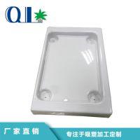 广东深圳承接批量定制大型厚片吸塑 厚板吸塑加工定做生产厂家