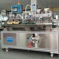 灌装面膜机全自动面膜生产设备联系厂家