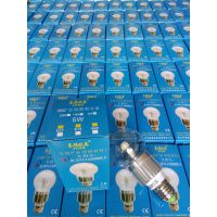 批发球泡灯 室内220V 低压直流12V-80V 太阳能 JYOS/360°发光 照明