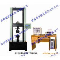 WDW-500微机控制电子万能试验机
