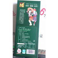 五谷杂粮薏仁米