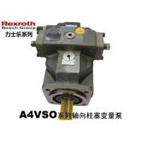 代理销售 A4VG125HD1DT1/32R-NSF02F001S 力士乐柱塞泵