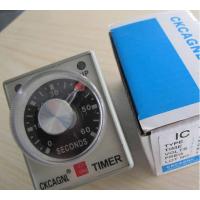 供应 时间继电器 AH3-3 AH3-2 通电延时定时器AC220/DC24V