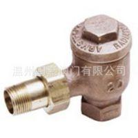1-AVCW透明排气阀,用于臭氧系统 透明排气阀