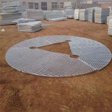 踏步预制板 硫酸池踏步板 热镀锌钢格板制造厂家