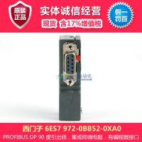 西门子PLC S7-300 6ES7 972-0BB52-0XA0型总线连接器 西门子plc
