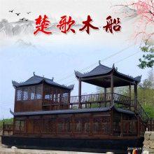 供应山东淄博16米双层画舫船 买艘放到水库吃饭的船