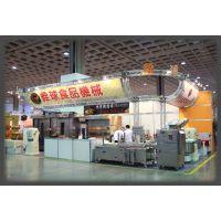 2018(上海)食品包装与加工机械展览会-五月