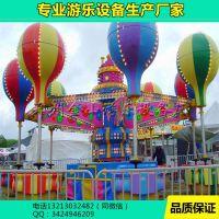 金山游艺设施(图),游乐设备桑巴气球,桑巴气球