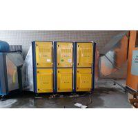 静电油烟净化器、厨房油烟治理、杉盛油雾净化设备