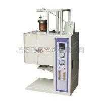 【洛阳飞泰窑炉】 箱式电炉的作用 实验电炉直供厂家