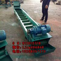 六九重工 厂家直销 天津市 皮带输送提升机 防滑斗式食品输送提升机